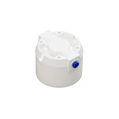 Omnipure Q-Series Valved Head