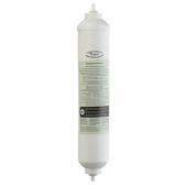 Whirlpool Genuine Fridge Filter 4378411RB