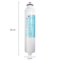 LG Internal filter ULTIMATE FILTER M7251242FR-06 FOR GC-D247SL, GR-P247STL